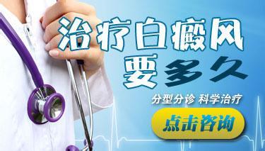 成都治疗白癜哪家医院好?治疗白癜风饮食应该注意些什么?