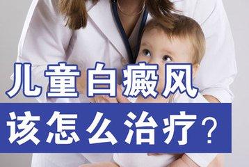 成都能检查白癜风医院?如何让白癜风的治疗变得简单?