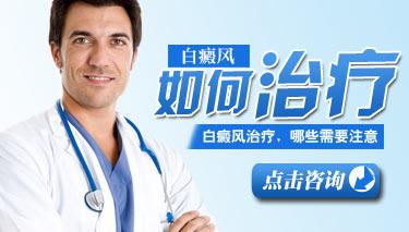 成都专业治白癜风的医院?男性白癜风怎么做好护理工作?