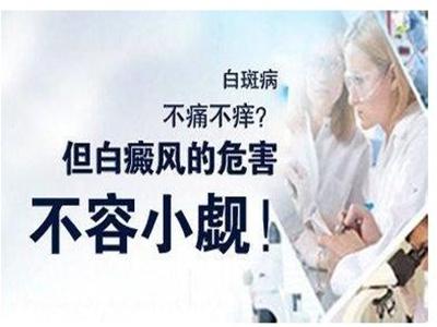成都博润癜风医院电话